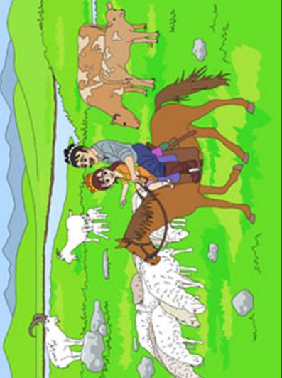 haywanatlar pdf - يېڭى بىلىم كۈتۈپخانىسى- بالىلار بىلىم غەزىنىسى : ھايۋاناتلار