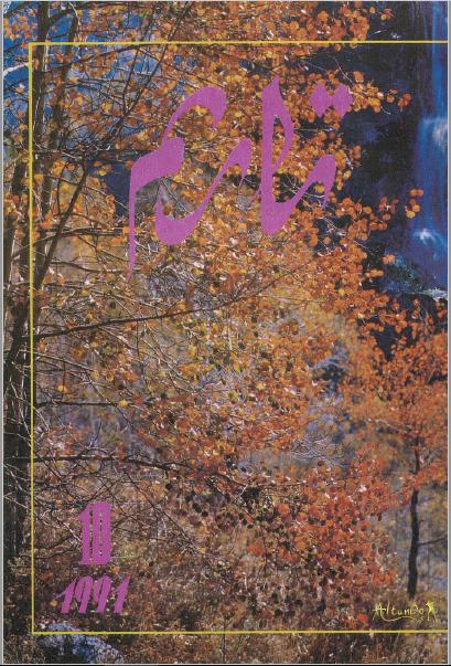 tarim 1991 10 - تارىم ژۇرنىلى 1991-يىلى 10-سان