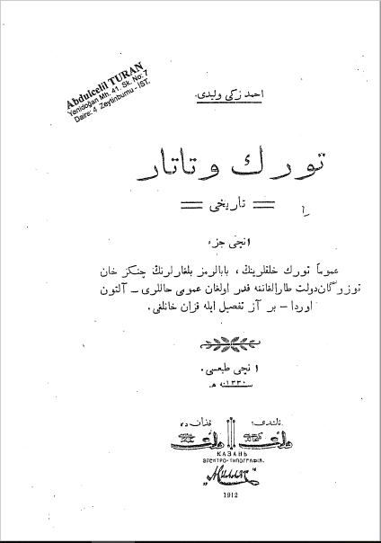 turk we tatar tarixi - تۈرك ۋە تاتار تارىخى (چاغاتايچە)