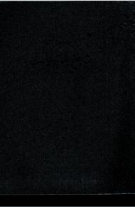 xinjiang tarixi matiryalliri 35 190x290 - شىنجاڭ تارىخى ماتېرىياللىرى (35-قىسىم)
