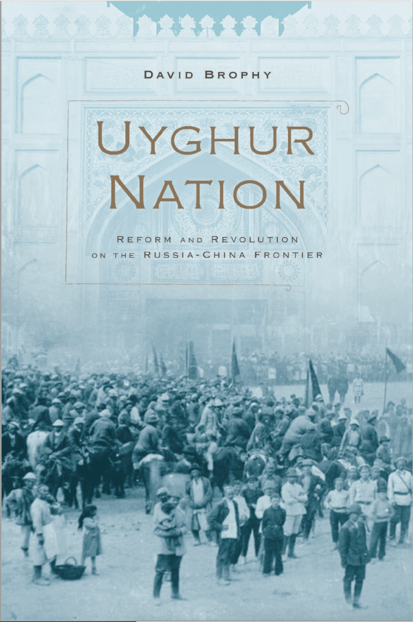 Uyghur Nation: Reform and Revolution on the Russia-China Frontier, ئېلكىتاب تورى