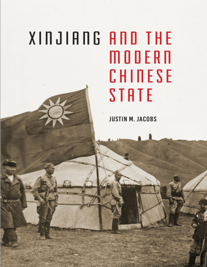 Xinjiang and the Modern Chinese State, ئېلكىتاب تورى