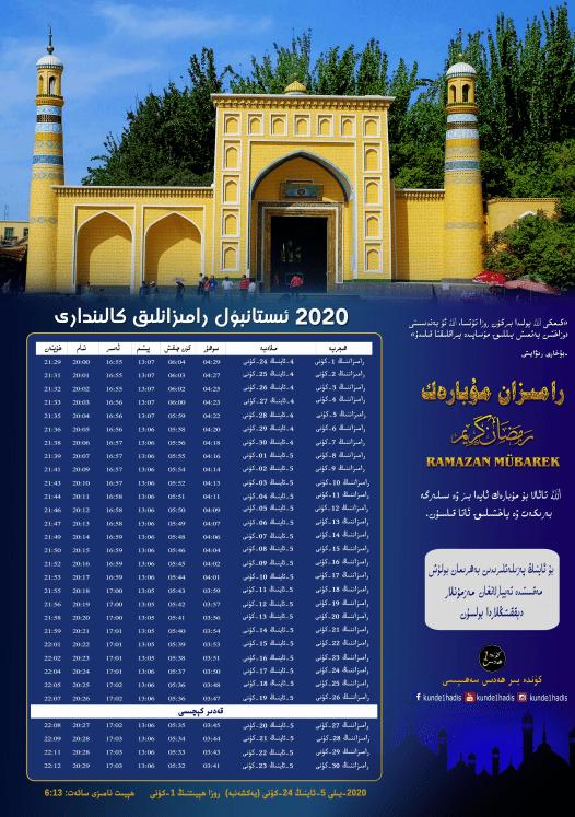 istanbul calendar 2020 pdf - تۈركىيە ئىستانبۇل ئۈچۈن 2020-يىللىق رامىزانلىق كالىندار