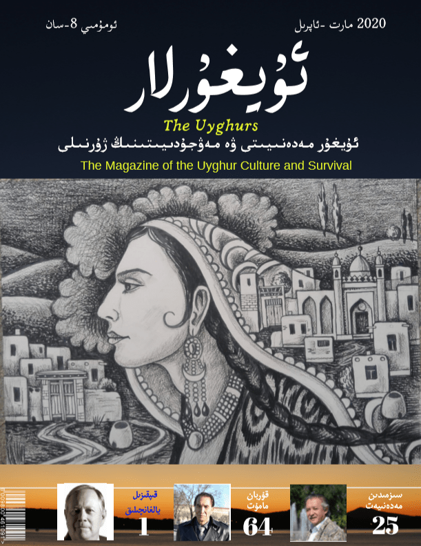 The Uyghurs 8HD.pdf und 1 weitere Seite  Micro - ئۇيغۇرلار 2020-يىلى 8-سان