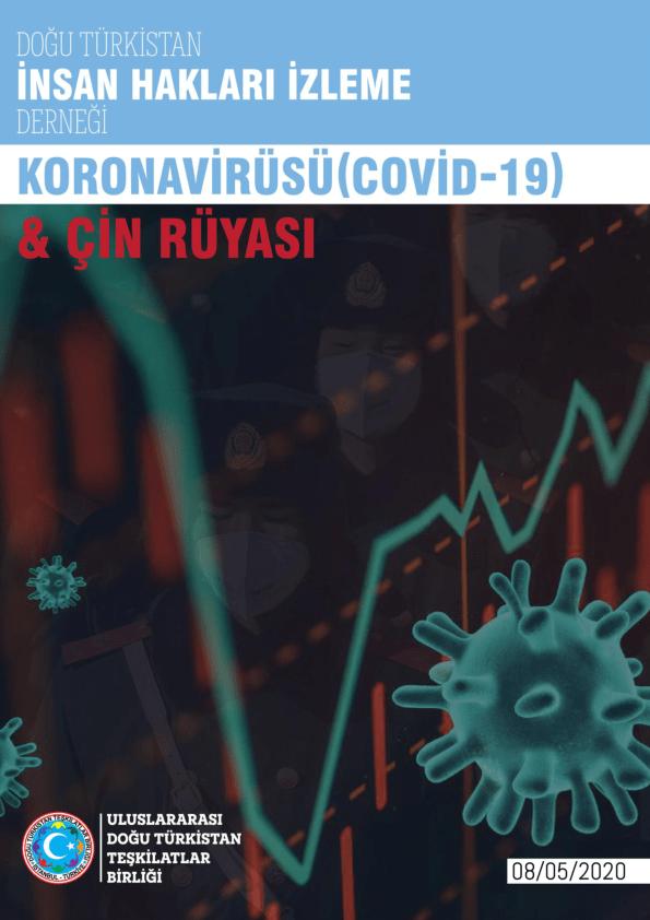 Koronavirüsü(COVID-19) ve Çin Rüyası, ئېلكىتاب تورى