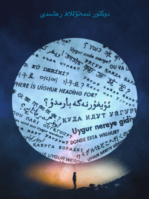 uyghurnege.pdf und 1 weitere Seite  Microsoft Ed - ئۇيغۇر نەگە بارىدۇ؟ (ئۇيغۇر ئىلى - ئۇيغۇرىستان ھەققىدە 101 ئەگەر)