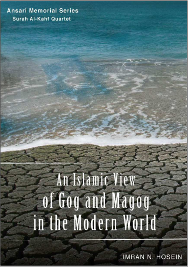 An Islamic View of Gog and Magog in the Modern Age, ئېلكىتاب تورى