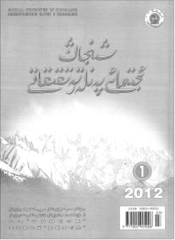 20121 250x343 - 20121