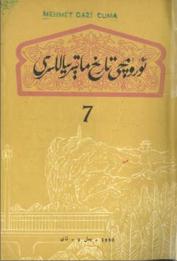 urumqi tarixi matiryalliri 7 250x369 - urumqi tarixi matiryalliri 7