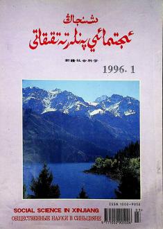 19961 - 19961