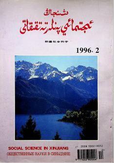 19962 - 19962