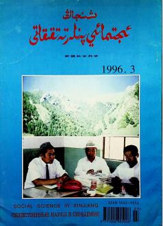 19963 - 19963