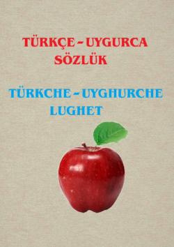 Türkçe Uygurca sözlük 0 250x354 - Türkçe-Uygurca sözlük-0