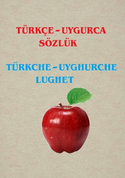 Türkçe Uygurca sözlük 0 - تۈركچە - ئۇيغۇرچە لۇغەت (م.تۆلەمىسوۋ) - Türkçe-Uygurca sözlük