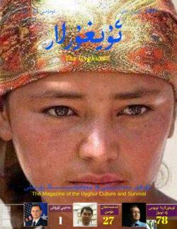 Uyghur21 250x324 - Uyghur21